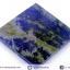 หินทรงพีระมิค-ลาพิส ลาซูลี (Lapis lazuli) (113g) thumbnail 6