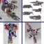"Legacy OF Revoltech Tokusatsu Revoltech No.LR-049 ""Transformers: Dark Side of the Moon"" Optimus Prime(Pre-order) thumbnail 8"