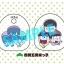 Toy'sworks Collection Niiten-gomu! Clip - Osomatsu-san 10Pack BOX(Pre-order) thumbnail 11