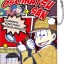 Osomatsu-san - Funyatto Ball Chain vol.2 12Pack BOX(Pre-order) thumbnail 9