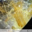 ▽=โปรโมชั่น= พลอยไหมทอง Golden Rutilated Quartz (54.00 ct.) thumbnail 6