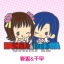 es Series nino Rubber Strap Collection - THE IDOLM@STER stage1 Renewal ver. 10Pack BOX(Pre-order) thumbnail 11