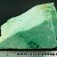▽อมาโซไนท์ (ฺAmazonite) ธรรมชาติ (81g) thumbnail 1