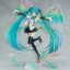 Character Vocal Series 01. Hatsune Miku 10th Anniversary Ver. Memorial Box 1/7(Pre-order) thumbnail 2