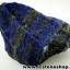 ▽ลาพิส ลาซูลี่ Lapis Lazuli ก้อนธรรมชาติ (22g) thumbnail 2
