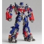 "Legacy OF Revoltech Tokusatsu Revoltech No.LR-049 ""Transformers: Dark Side of the Moon"" Optimus Prime(Pre-order) thumbnail 2"