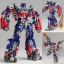 "Legacy OF Revoltech Tokusatsu Revoltech No.LR-049 ""Transformers: Dark Side of the Moon"" Optimus Prime(Pre-order) thumbnail 1"