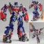 "Legacy OF Revoltech Tokusatsu Revoltech No.LR-049 ""Transformers: Dark Side of the Moon"" Optimus Prime(Pre-order) thumbnail 1"