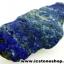 ▽ลาพิส ลาซูลี่ Lapis Lazuli ก้อนธรรมชาติ (13g) thumbnail 2