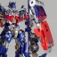 "Legacy OF Revoltech Tokusatsu Revoltech No.LR-049 ""Transformers: Dark Side of the Moon"" Optimus Prime(Pre-order) thumbnail 4"