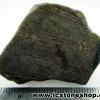 หินออบซิเดียน Obsidian (18.9g)