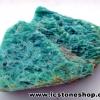 ▽อมาโซไนท์ (ฺAmazonite) ธรรมชาติ (49g)