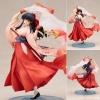 ARTFX J - Sakura Wars: Sakura Shinguji 1/8 Complete Figure(Pre-order)