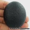 สะเก็ดดาวขนาดใหญ่ ทรงรี ผิวเรียบ(73g)
