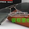 แว่นตากันแดด Sunglasses Ray-Ban RB3025(เลนส์ดำ) ของแท้จาก Shop HK