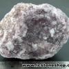 ▽เลพิโดไลต์ Lepidolite (76g)