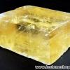 ▽แคลไซต์สีทอง Golden CALCITE (126g)