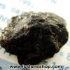 อุกกาบาต Uruacu iron จากบราซิลของแท้ 100% (5g)
