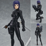 figma - Ghost in the Shell The New Movie: Motoko Kusanagi The New Movie ver.(Pre-order)