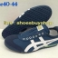 รองเท้า Onitsuka Slip on thumbnail 1