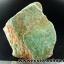 ▽อมาโซไนท์ (ฺAmazonite) ธรรมชาติ (427g)