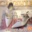 รองเท้าคัทชูส้นสูง Cavawia thumbnail 3
