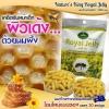 King Royal Jelly 1000 mg นมผึ้ง แบบซอง พกสะดวก (30 แคปซูล/1ซอง)