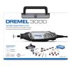 DREMEL 3000-1/26 เครื่องมืออเนกประสงค์ DREMEL รุ่น 3000-1/26 - F0133000PK