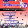 [new]สอบเข้าเรียนมหาวิทยาลัย สาขาบริหารธุรกิจ