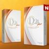 D24 Plus ดี ทเวนตี้โฟร์ พลัส โดยคุณญาญ่า หญิง