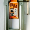 SK11 C-25D แคล้มป์ตัว G คอลึก 100 มม. จากญี่ปุ่น (G-Clamp Deep Mouth)