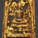 สมเด็จวัดระฆัง กรุพระปรางค์ ปิดทองเก่า พิมพ์หลวงวิจารณ์ฯ RKG 101