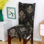ผ้าคลุมเก้าอี้ สไตส์ยุโรป CH-002