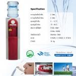 ตู้กดน้ำดื่ม ร้อน-เย็น ชนิดถังคว่ำ WDV-003