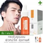 Younger Impress - C ASCORBIC SERUM 5 g. FOR MEN (1FREE1)