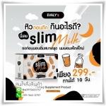 slim milk
