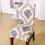 ผ้าคลุมเก้าอี้ สไตส์ยุโรป CH-004