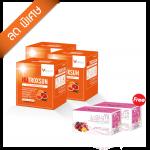 NUTROXSUN 3 กล่อง แถมฟรี L-Gluta Berry 2 กล่อง