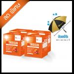 NUTROXSUN นูทรอกซ์ซัน 4 กล่อง ร่มเวอรีน่า 1 ชิ้น