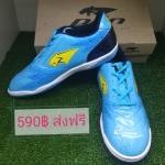 000P3 Pan รองเท้าฟุตซอล PAN 14K5 สีฟ้า/น้ำเงิน