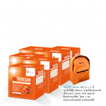 NUTROXSUN นูทรอกซ์ซัน 6 กล่อง กระเป๋าเวอรีน่า 1 ชิ้น