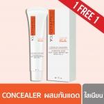 Concealer Sunscreen Foundation Beige Silky SPF50 PA+++ 15 g. (ซื้อ 1 ฟรี 1) - Younger Impress