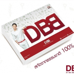 DBB by Kan (ดีบีบี ลดน้ำหนัก by กันต์ กันตถาวร) 1 กล่อง