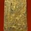 พระสมเด็จฯ พิมพ์ใหญ่ ปิดทอง (กรุทับทอง) กรุวัดสะตือ TG 101 thumbnail 3