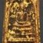 สมเด็จวัดระฆัง กรุพระปรางค์ ปิดทองเก่า พิมพ์หลวงวิจารณ์ฯ RKG 101 thumbnail 1