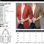 เสื้อสูท เบอร์ M thumbnail 4