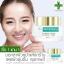 Younger Impress - Passive Moist Plus Phyto Cream 20 g. (ซื้อ 1 แถม 1)