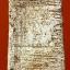 พระสมเด็จฯ กรุวัดสะตือ พิมพ์ใหญ่ ช่างหลวง เกศทะลุซุ้ม D 102 thumbnail 3