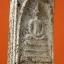 พระสมเด็จฯ พิมพ์วัดระฆังฯ บรรจุกรุวัดสะตือ HP 103 thumbnail 3