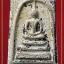 พระสมเด็จฯ พิมพ์พระประธาน (พิมพ์ลุงพุฒ) กรุวัดสะตือ LPS 002 thumbnail 1